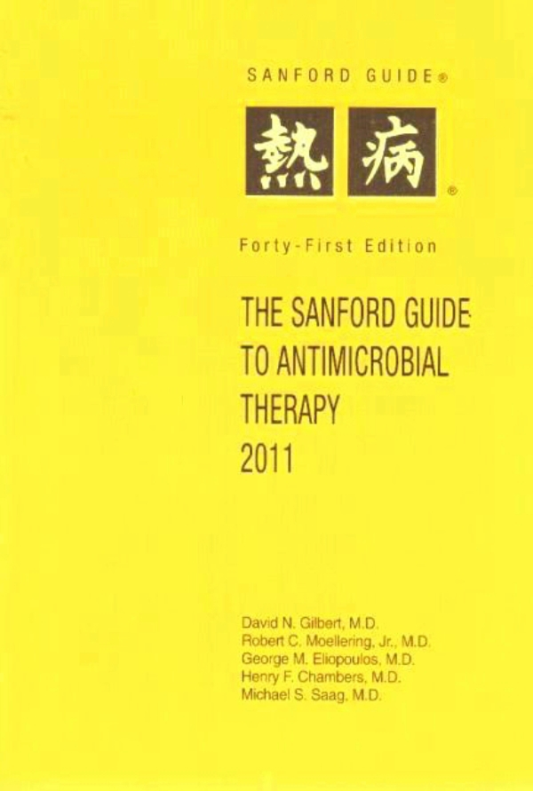 Popular with physicians, pharmacists, physician assistants, nurse practitioners, and other clinicians, the Sanford Guide to Antimicrobial Therapy provides information that is convenient, concise, and reliable.